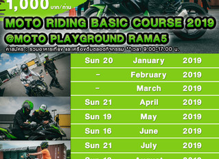 Moto Basic Riding Course 2019