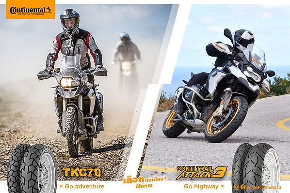TKC70_CTA3_choose_yours.jpg