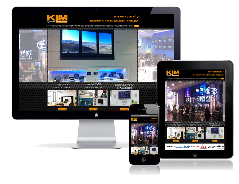 ק.ל.מ מערכות אודיו וידאו