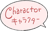Charactor.png