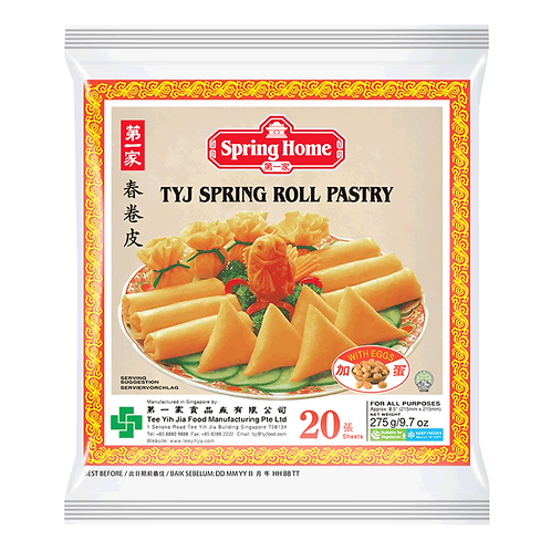 "Spring Roll Pastry with Egg 8.5"" x 20 Sheets"