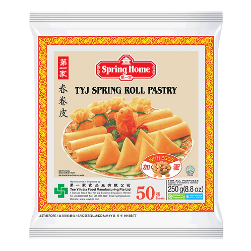 """Spring Roll Pastry with Egg 5"""" x 50 Sheets"""
