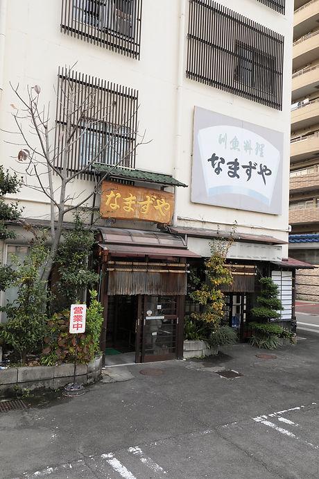 35_外観_317.JPG