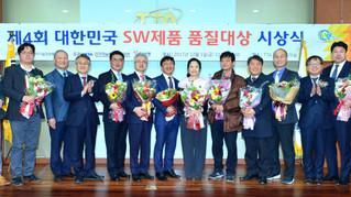[제4회 대한민국 SW제품 품질대상]올해 최고 품질의 SW는 선재소프트 '골디락스'