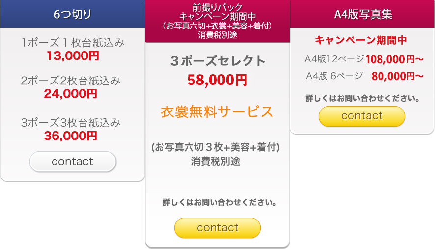 uchida_seijin-2-1.jpg