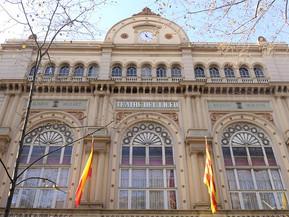 スペイン バルセロナ リセウ大劇場:魅力・見どころ・チケット情報・基本情報まで徹底ナビ!