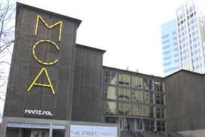 アメリカ シカゴ シカゴ現代美術館(MCA)
