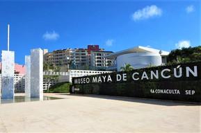 メキシコ カンクン マヤ文明博物館