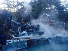日本 群馬県 草津温泉 西の河原