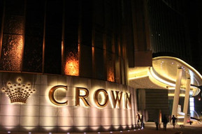 オーストラリア メルボルン クラウン・エンターテイメント・コンプレックス