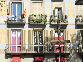 スペイン バルセロナ エロティック・ミュージアム