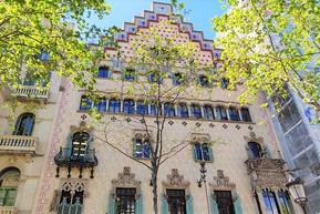 スペイン バルセロナ カサ・アマトリェール:魅力・見どころ・アクセス方法・基本情報まで徹底ナビ!