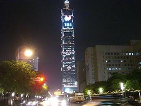 台湾 台北101ビル ショッピングモール
