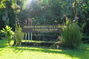 ハワイ ハワイ島 パナエワ・レインフォレスト動物園