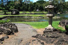 ハワイ ハワイ島 リリウオカラニ公園
