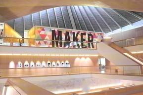 イギリス ロンドン デザイン・ミュージアム