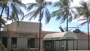 ハワイ オアフ島 ハワイ陸軍博物館