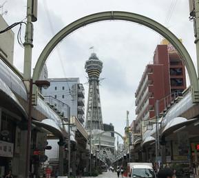 日本 大阪 通天閣