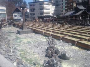 日本 群馬県 草津温泉