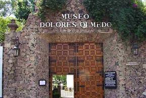 メキシコ メキシコシティ ドローレス・オルメド・パティニョ美術館