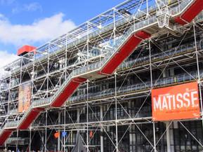 フランス パリ ポンピドゥー・センター:魅力・見どころ・アクセス方法・入場方法・チケット購入方法・基本情報まで徹底ナビ!
