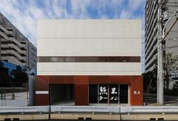 Kumao  [ RC-3F ] 2013-10