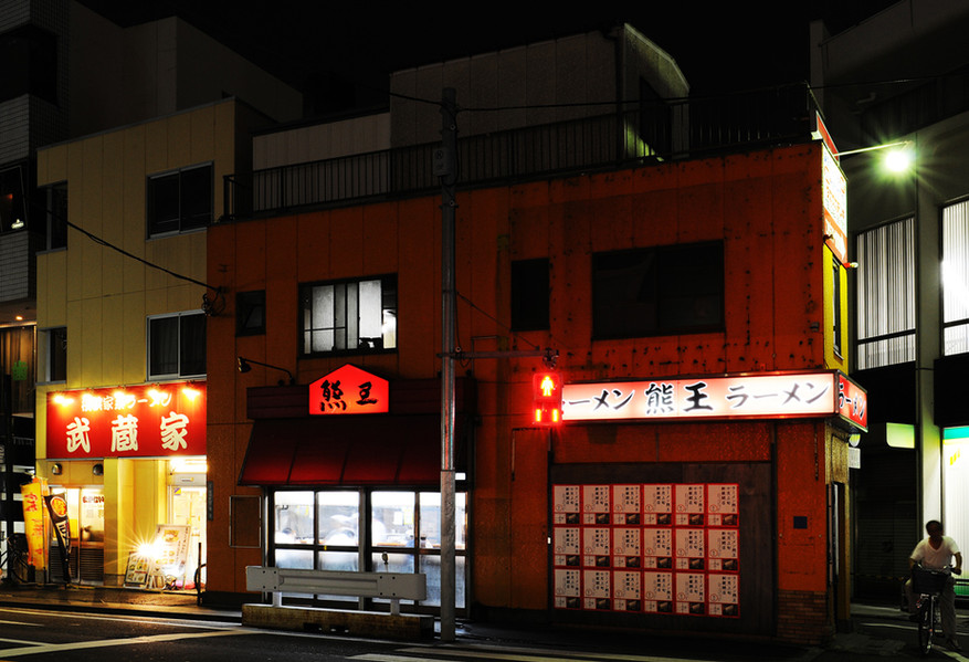Kokuryo Kumao-12