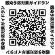 qr20210108141823663.png