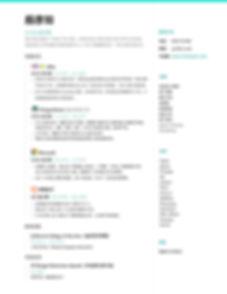 Screen%20Shot%202020-05-06%20at%2012.39_