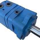 Гидромотор к/н: МГП-125