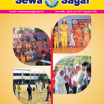 sewa-sagar-april-june-2017-150x150.png