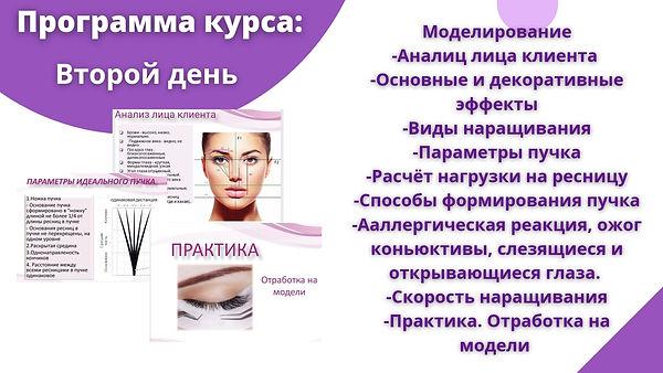 YSSGsXEM4TA.jpg