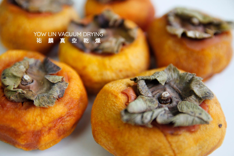 柿子 Persimmon(2)