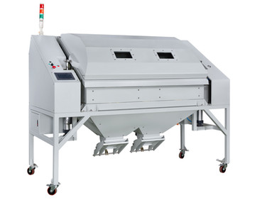 YL-R200型真空乾燥機