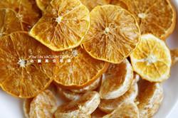 橘子 Orange