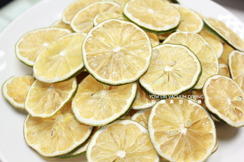 檸檬 Lemon