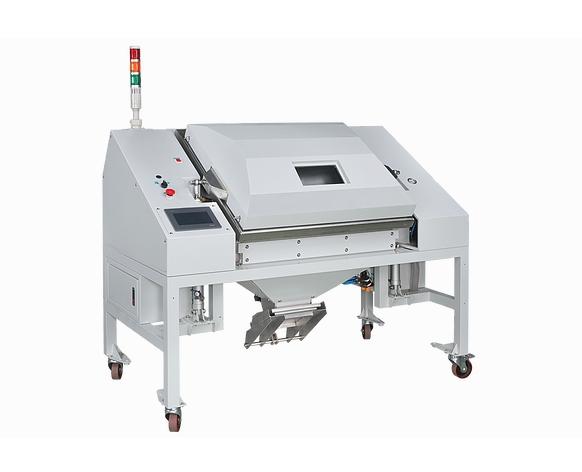 YL-R50型 真空乾燥機