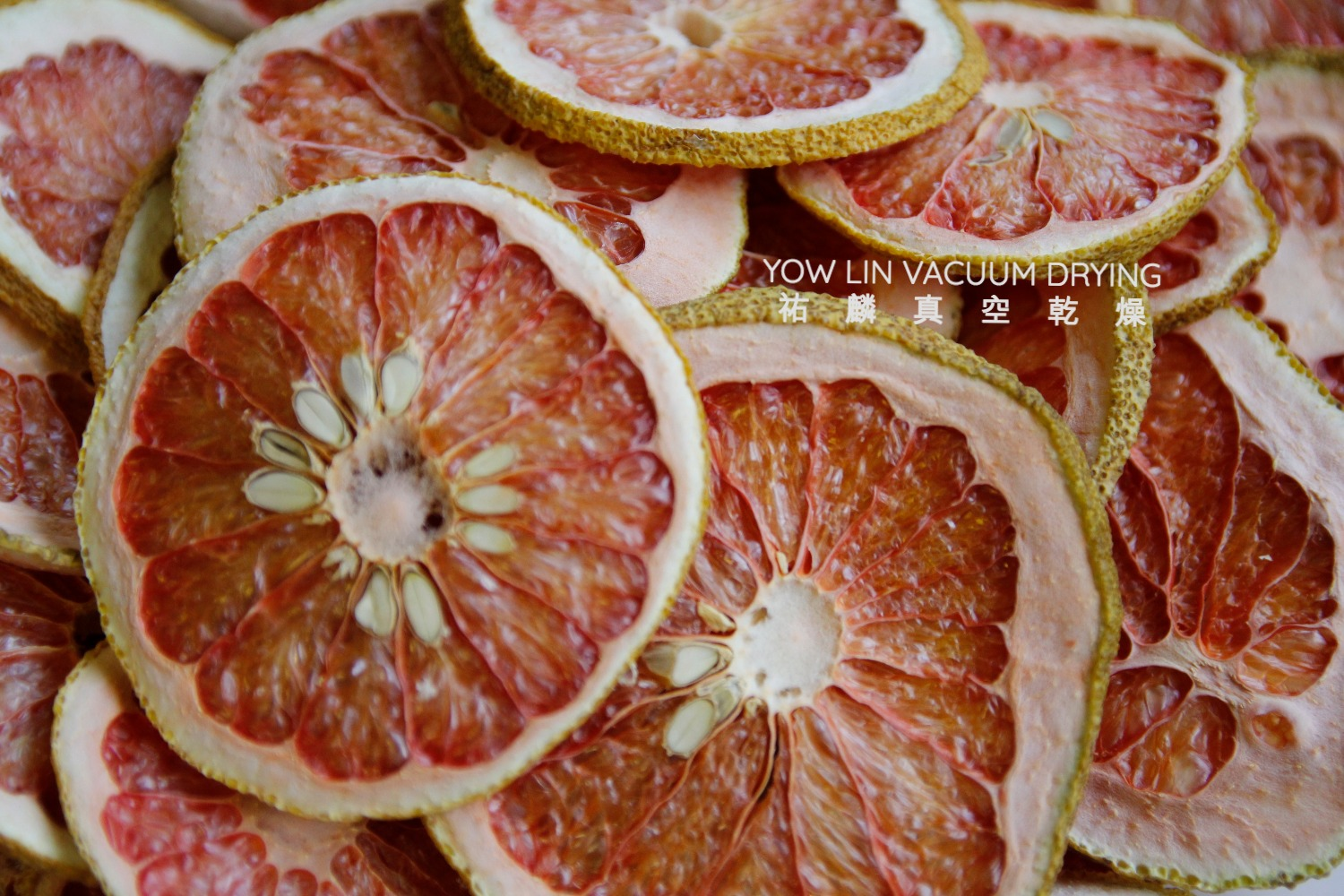 柚子(紅) Pomelo(Red)