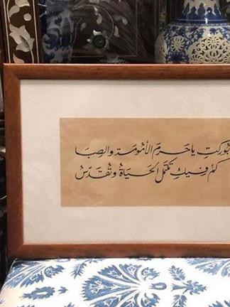 لوحات فنيّة بعبارات عربية.  رابط المتجر: