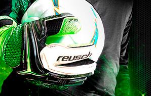 Reusch renova loja virtual