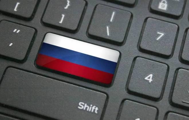Rússia quer criar Internet | Notícias de TI | Globalmask Soluções em TI