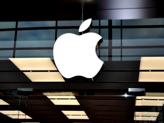 Apple | Notícias de TI | Globalmask
