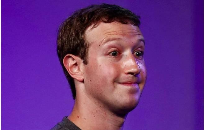 Facebook | Notícias de TI | Globalmask