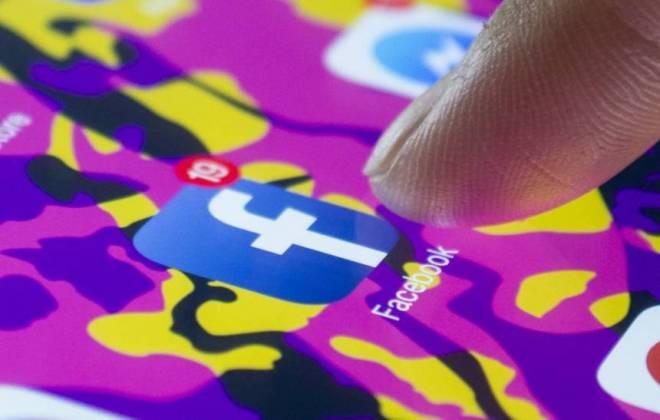 Facebook | Notícias de TI | Globalmask Soluções em TI