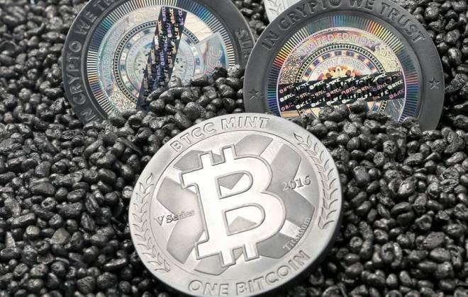 Bitcoin | Notícias de TI | Globalmask Soluções em TI