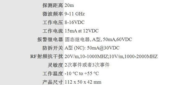 MV-620.jpg