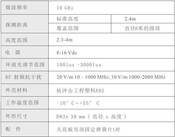 MV-106.jpg