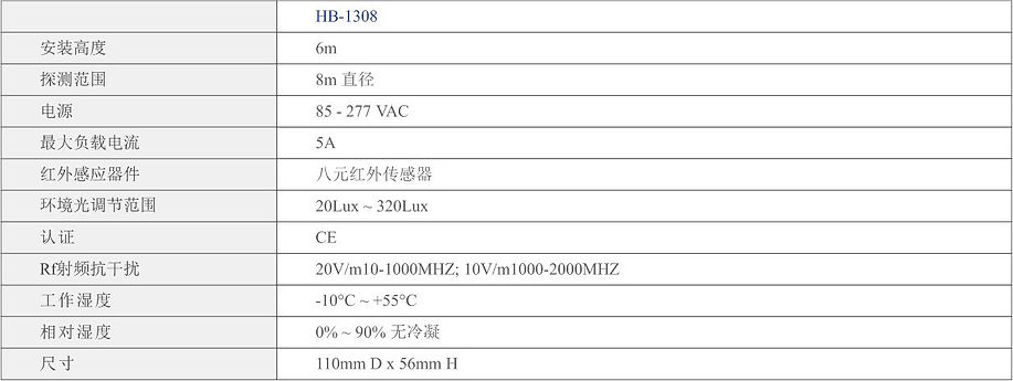 HB-1308.jpg