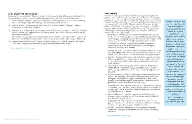 R&S-Policy-V1812.jpg