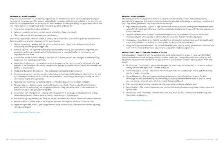 R&S-Policy-V1813.jpg